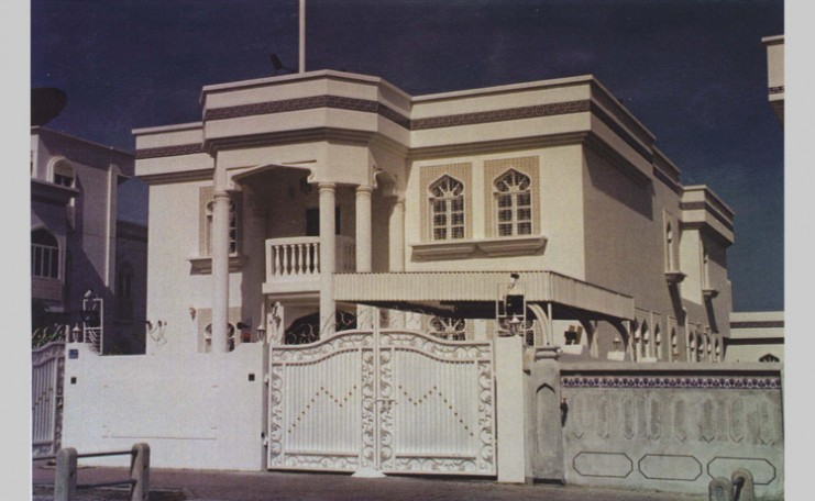 Israel Consulate,Oman - פלג אדריכלים - אדריכלות | עיצוב פנים