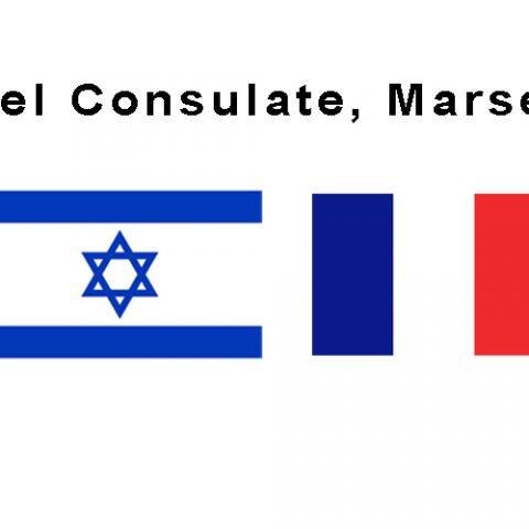 קונסוליית ישראל במרסיי