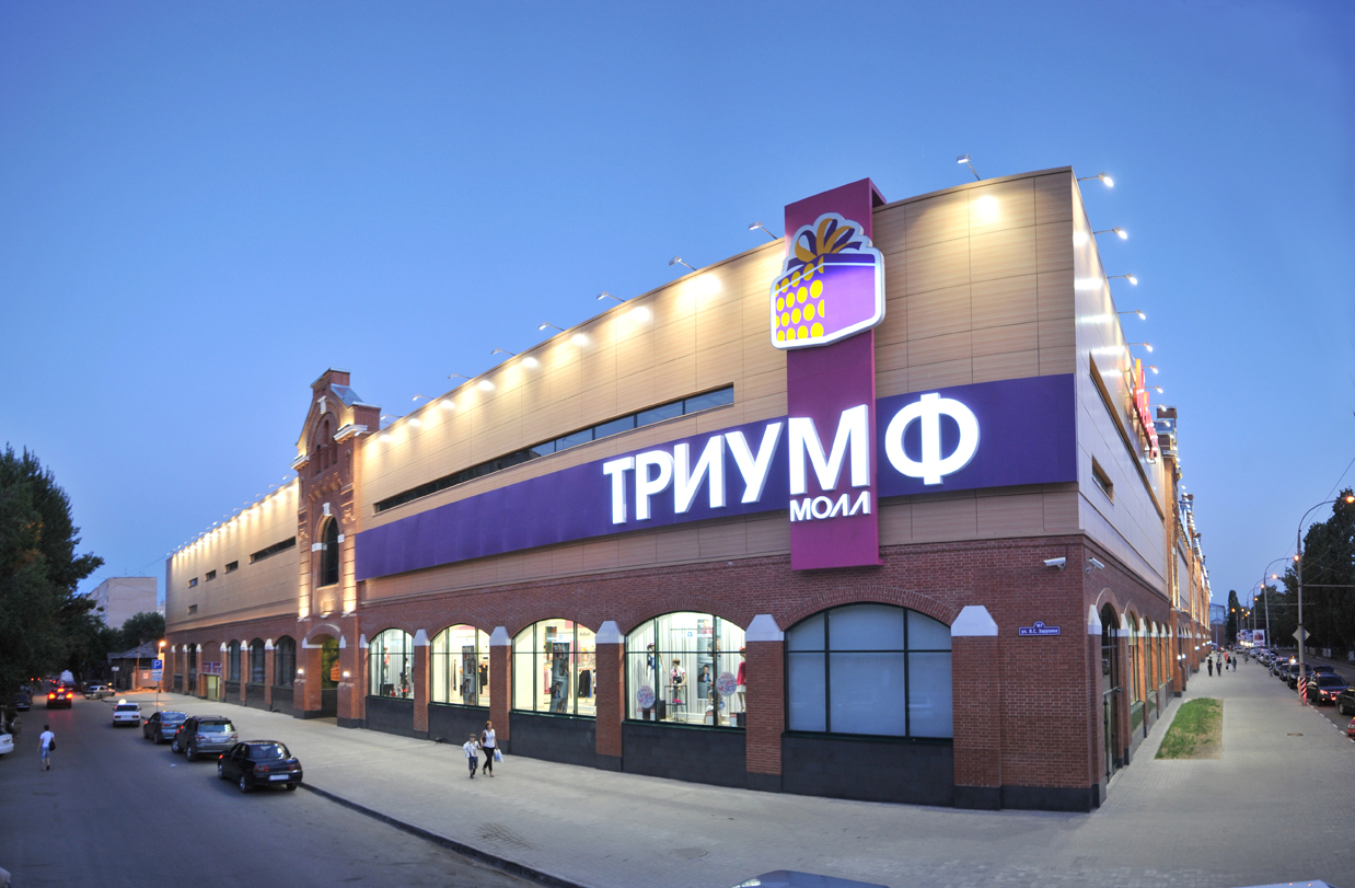 Saratov_Panorama6
