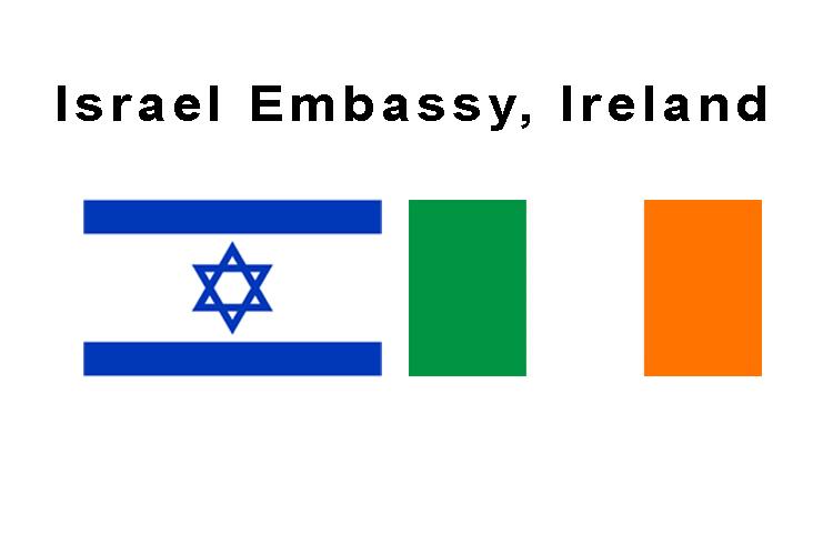 אירלנד-אנגלית