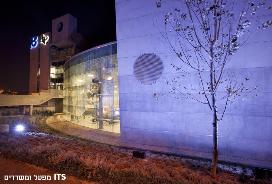 מפעל ומשרדים ITS