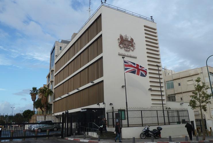 שיפוץ שגרירות בריטניה בישראל